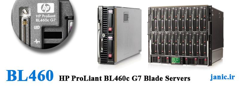 HP ProLiant BL460c G7 Blade Servers