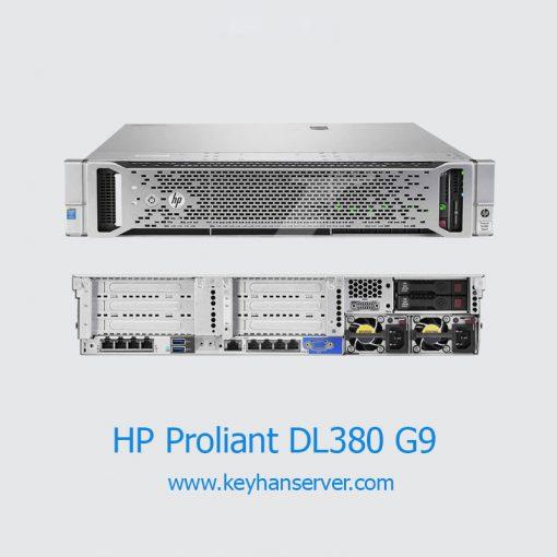 سرور استوک، کارکرده و دست دوم HP DL380 Gen9 E5-2620v3
