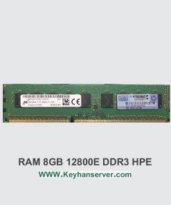 رم سرور 8 گیگابایت اچ پی HP RAM 8GB 12800E