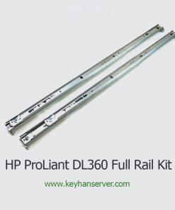 ریل کیت سرور اچ پی HP Proliant DL360 G6 G7 با پارت نامبر ۵۳۳۸۷۷-۰۰۱