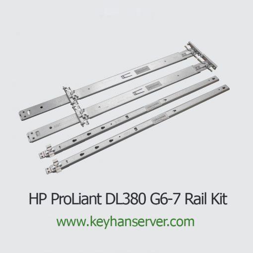 ریل کیت سرور اچ پی HP Proliant DL380 G6 G7 با پارت نامبر 616992-001