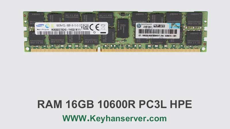 حافظه رم RAM چیست