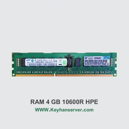 رم سرور اچ پی RAM 4GB 10600R HP
