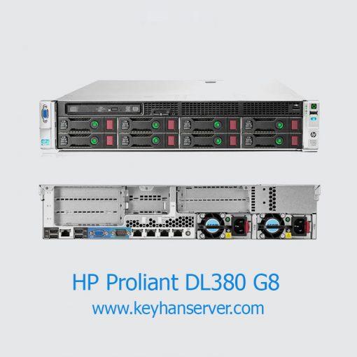 سرور اچ پی HP Proliant DL380 G8 کارکرده
