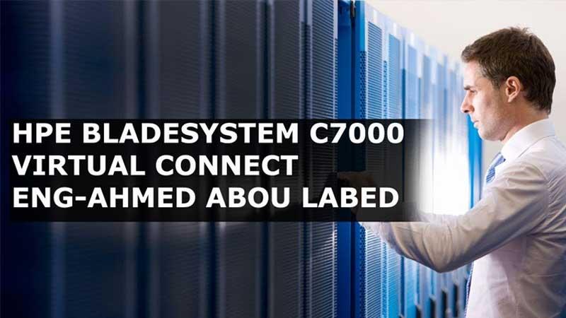 انکلوژر بلید HPE BladeSystem C7000