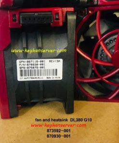فن سرور اچ پی HP Proliant DL380 G10 Fans پارت نامبر 870930-001